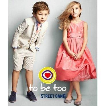 Детская одежда To be too